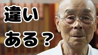 【海外の反応】日本の一流職人の寿司と素人が魚を乗せただけの寿司、そ...