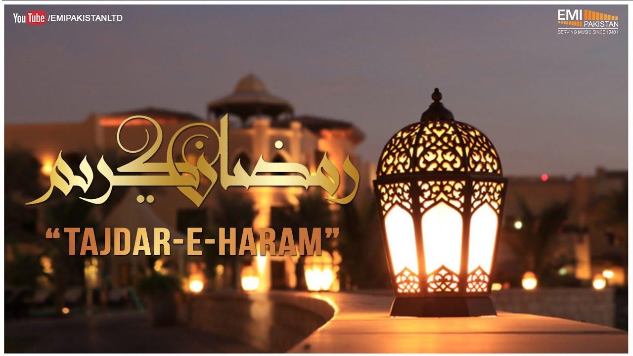 Tajdar-e-Haram   Shehanshah-e-Qawwali Ki Yaad Mein - Sabri Brothers   Ramazan Special