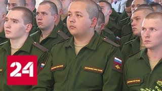 Весенний призыв: желающих служить в научных ротах ждал серьезный конкурс - Россия 24