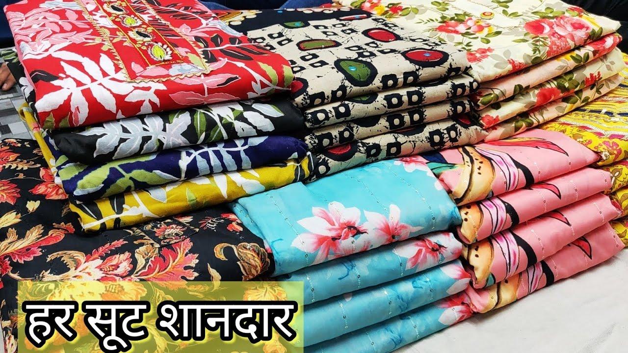 अच्छे सुटो की दुकान   NEW Cotton Ladies suit wholesale market in delhi Jaipuri suits chandni chowk