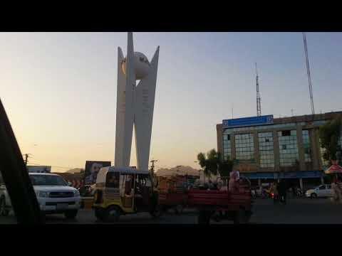 Kandahar 2019