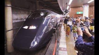 現美新幹線ショートムービー1