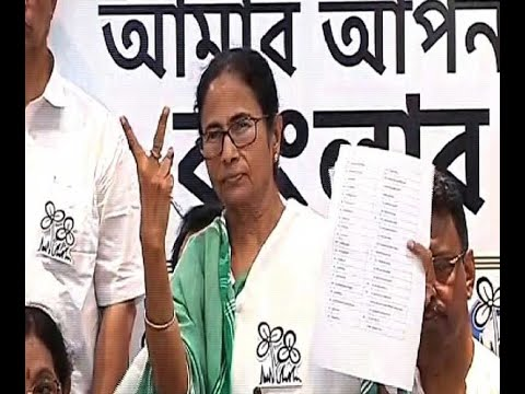 Mamata to meet candidates to discuss poll strategy for LS
