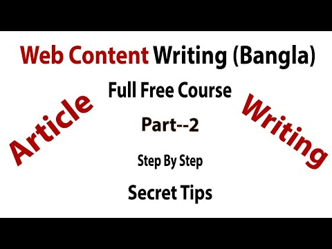How To Web Content Writing Part--2  (Bangla) Full Course