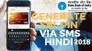 SBI ATM PIN GENERATION THROUGH SMS 2019