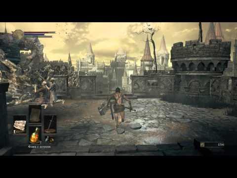 Dark Souls 3 - Подробное освобождение Серокрыса (Вора) из Камеры