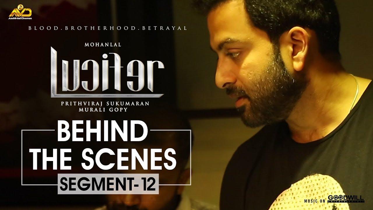 LUCIFER Behind The Scene - Segment 12 | Mohanlal | Prithviraj Sukumaran | Antony Perumbavoor