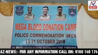 AZ-NEWS:-Today On The Occassion Of Police Commemoration Day a Blood Donation Camp Was Organized By