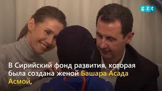 ООН наградила Асада за Гуту 40 миллионами долларов