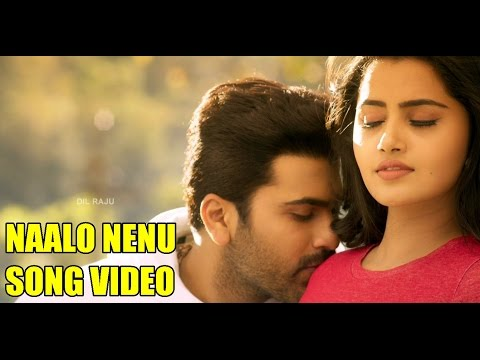 Thumbnail: Naalo Nenu Song Video || Shatamanam Bhavati Movie || Sharwanand, Anupama Parameswaran