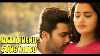 Naalo Nenu Song Video || Shatamanam Bhavati Movie || Sharwanand, Anupama Parameswaran