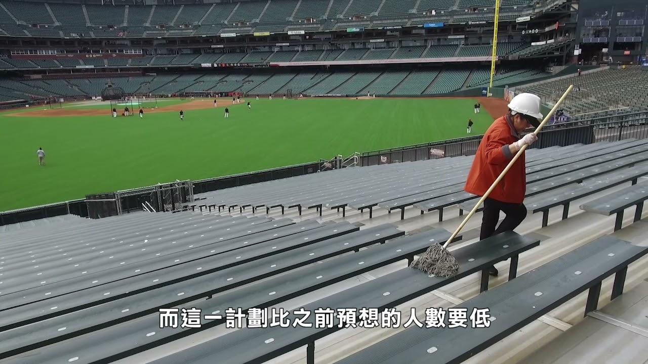 【天下新聞】三藩市: 完全接種疫苗球迷入場甲骨文 享受特別優待