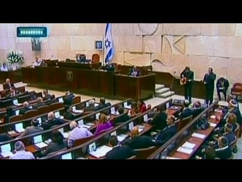 Israel's Knesset Opens With Stark Warning On Iran