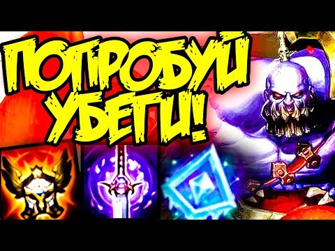 видео: ОТ ТАКОГО СИОНА СПАСТИСЬ НЕВОЗМОЖНО!!! ► league of legends