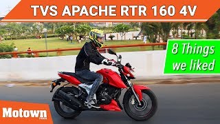 TVS Apache RTR 160 4v | 8 Things we liked | Motown India