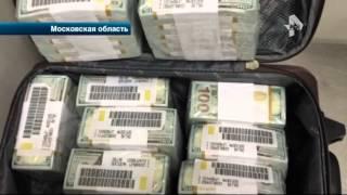 Чемодан с двумя миллионами долларов изъяли таможенники в аэропорту Шереметьево