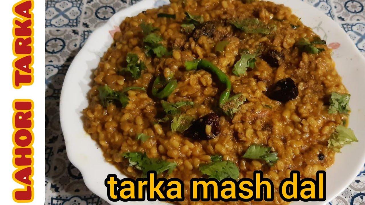 Asan taren tarka mash dal gar ma banaye/dhaba style mash dal/lahori tarka