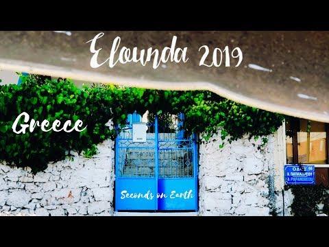 Elounda, Crete Island|ilha De Creta, Greece|Grécia, 2019