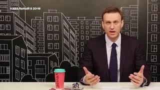 """Навальный о """"дебатах"""" Собчак и Жириновского: """"Даже Соловьев на их фоне выглядит прилично!"""""""