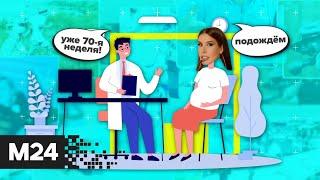 """""""Историс"""": в сети появилось первое фото беременной Кети Топурия- Москва 24"""