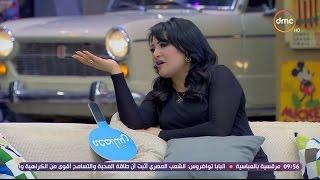 ده كلام - رد بدرية طلبة على