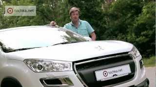 Peugeot 4008 test drive тест драйв автотест