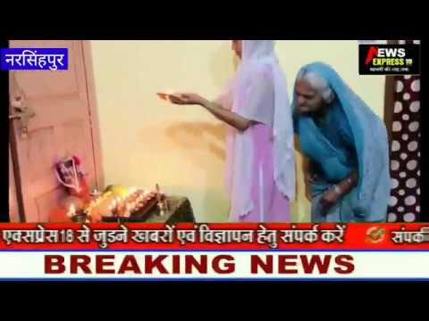 ब्राह्मण समाज के कुलश्रेष्ठ भगवान परशुराम जी का प्रकटोत्सव घर घर मनाया गया