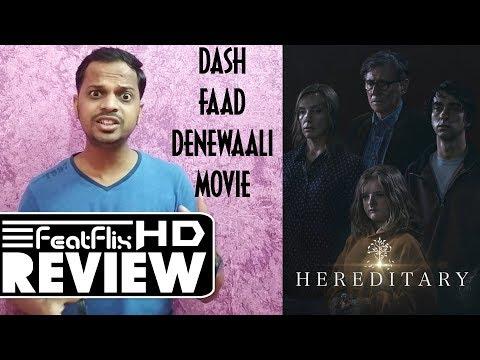 Hereditary (2018) Drama, Horror, Mystery Movie Review In Hindi | FeatFlix