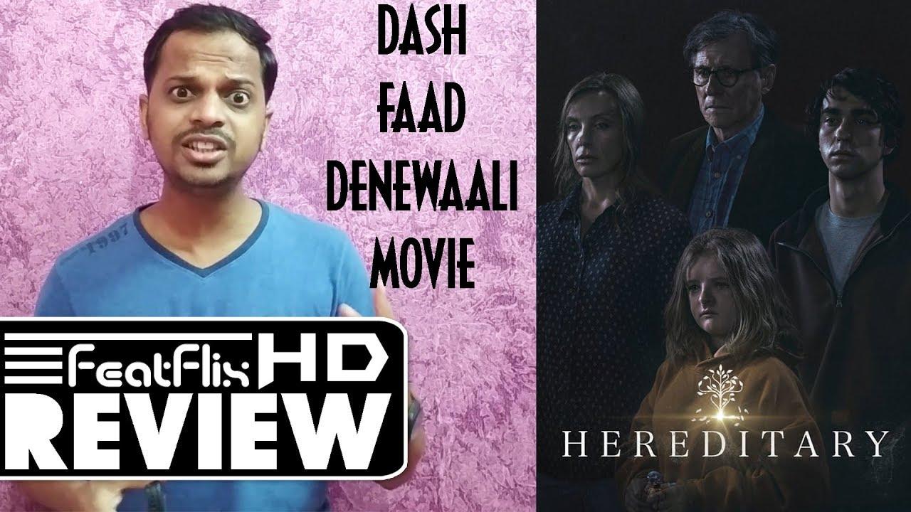 Hereditary 2018 Drama Horror Mystery Movie Review In Hindi