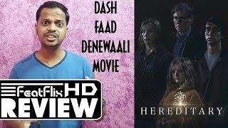 Hereditary (2018) Drama, Horror, Mystery Movie Review In Hindi   FeatFlix