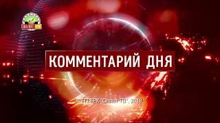 Ренат Давлетьяров о презентации фильма «Донбасс. Окраина» Комментарий дня
