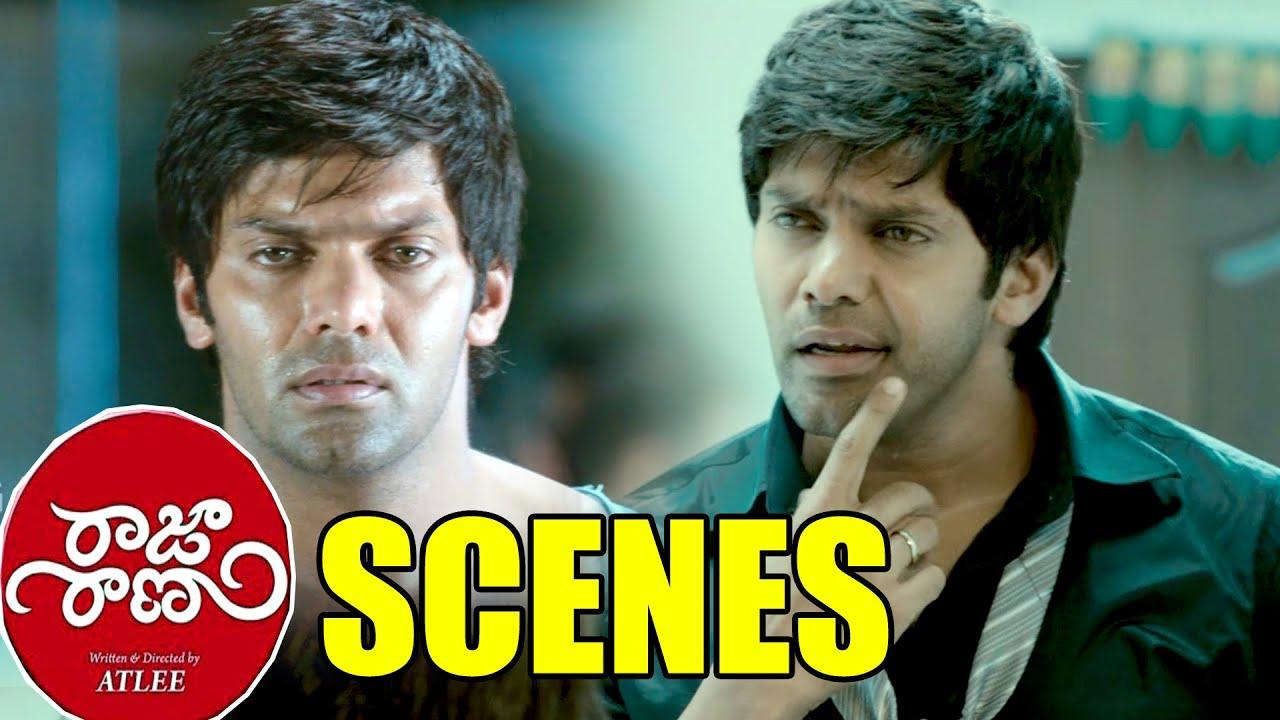 Raja Rani Movie Scenes Regina Become Unconcious And John Helped To