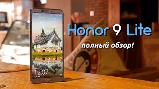 Обзор Honor 9 Lite - оптимальный бюджетный смартфон 2018!