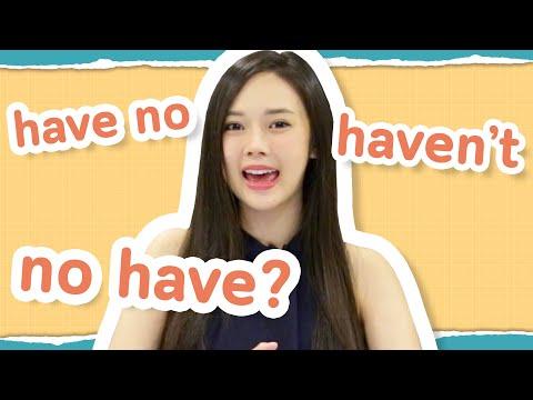 ไม่มี ภาษาอังกฤษใช้ยังไง have no vs no have   ติว Tuesday