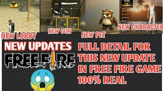 FREE FIRE : NEW UPDATE NEW SERVER , NEW CHARACTER , NEW PET , NEW LOOBY ETC