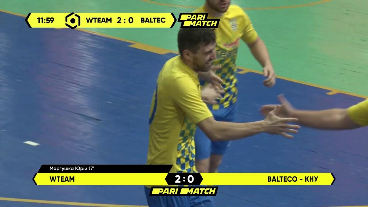 Огляд матчу | WTeam 5 : 0 Balteco - КНУ