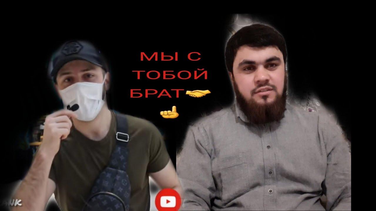 КАРА   ПРАНК МЫ С ТОБОЙ   БРАТ MyTub.uz
