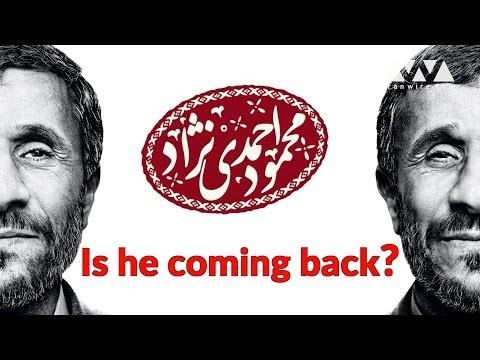 Is Ahmadinejad coming back?