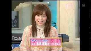 新垣里沙×亀井絵里 亀井絵里 動画 24