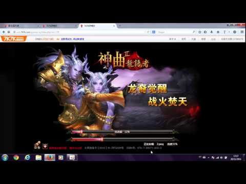Tutorial 1# Como cria conta no Wartune Chinês 7k7k Nivel 40 e Nivel 1