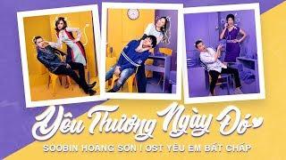 Yêu Thương Ngày Đó - Soobin Hoàng Sơn | OST Yêu Em Bất Chấp | Official MV