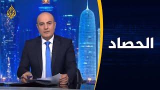 🇩🇿 الحصاد - هل وصلت رسائل الجمعة التاسعة للمظاهرات في الجزائر؟