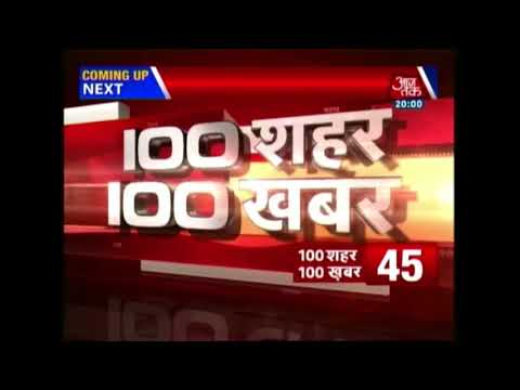 100 Shehar 100 Khabar: 8 Killed During Violence In Dalit Protests Across The Nation