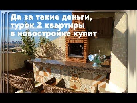 КАКИЕ КВАРТИРЫ В