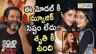 Vikram Making Hilarious Fun of Shruthi Haasan Singing Talent and Akshara Haasan - Filmyfocus.com