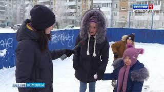 В Архангельске во дворе на улице Галушина открылся каток