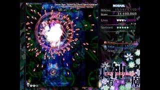 Touhou 13: Ten Desires - Stage 3