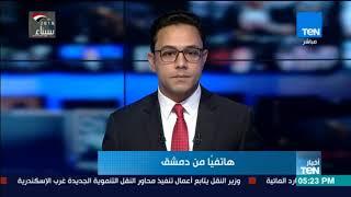 أخبار TeN - مداخلة د. عبد القادر عزوز مستشار رئيس الوزراء السوري حول الهجمات الأخيرة على سوريا