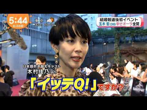 声がガラガラの木村佳乃 「イッテQ で喉をおかしくしました」