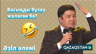 Тұрсынбек Қабатов: